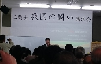 kato_sankei.JPG